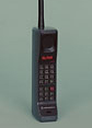 142550-Motorola-8500XL_thumb